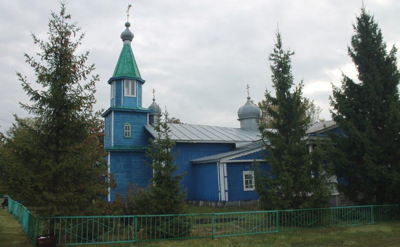 Престольный праздник в храме Рождества Пресвятой Богородицы в с. Трескино Колышлейского района