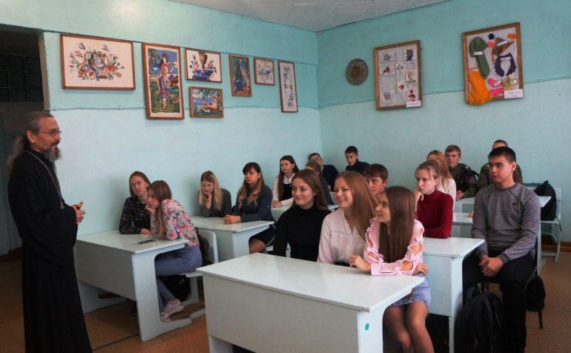 Иерей Сергий Месяц встретился со школьниками