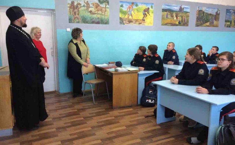 Беседа со школьниками в Колышлейском благочинии