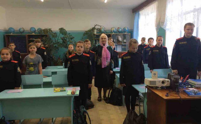 Беседа со школьниками в п. Родниковский