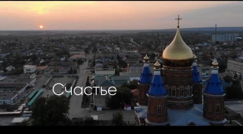 Отдел по церковной благотворительности и социальному служению Сердобской епархии выпустил социальный ролик