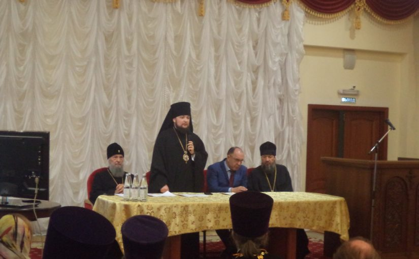 Протоиерей Сергий Кулик принял участие в  межрегиональном православном молодежном форуме