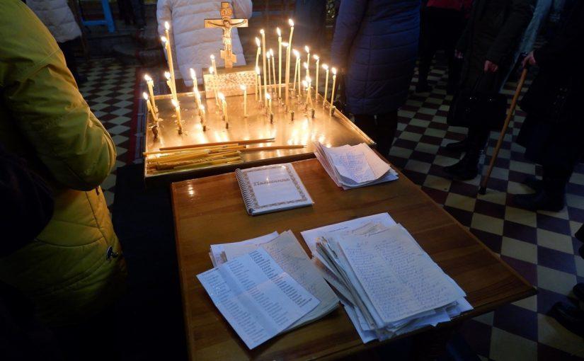 В Димитриевскую родительскую субботу епископ Митрофан совершил Литургию и панихиду в кафедральном соборе Сердобска