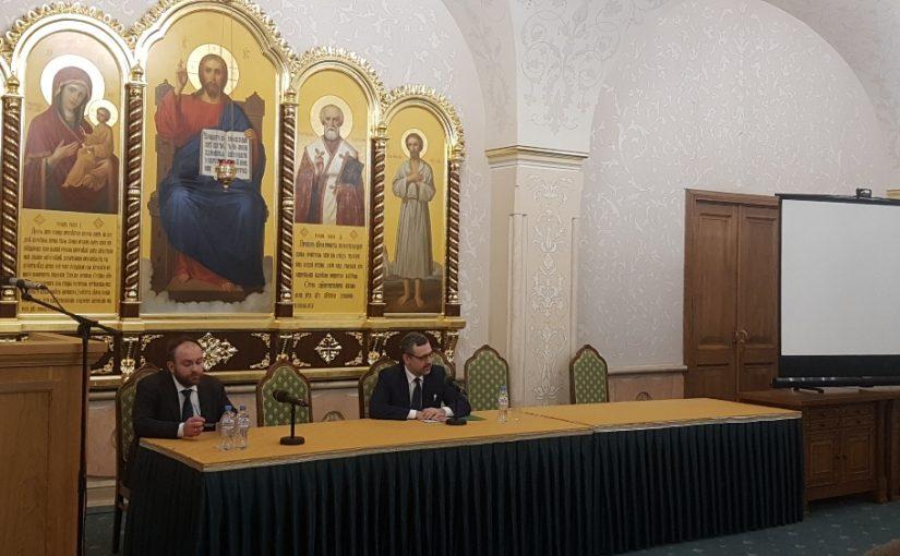 Священник Дмитрий Пятунин, врио. руководителя информационно-аналитического отдела епархии посетил XXVIII Международные Рождественские образовательные чтения в Москве