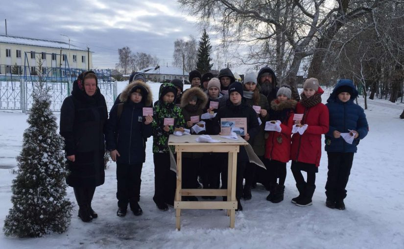 Священнослужитель принял участие в акции, посвященной снятию блокады Ленинграда