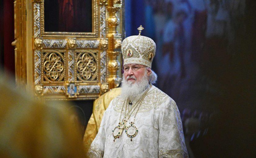 Епископ Митрофан сослужил Святейшему Патриарху Кириллу за Литургией в Храме Христа Спасителя в Москве
