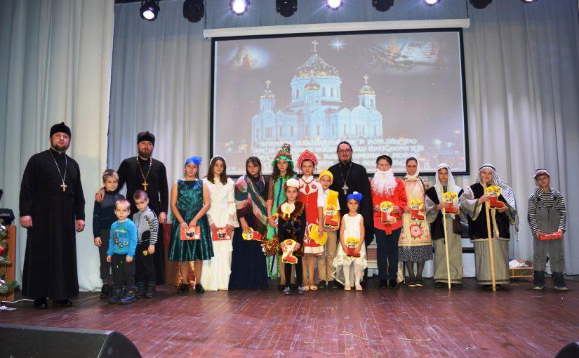 Рождественский концерт «Спаситель мира» в с. Вадинск