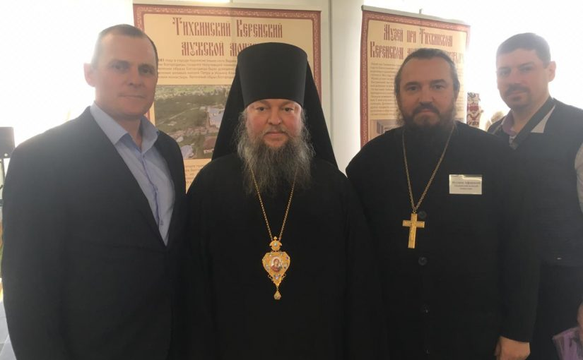 Экспозиция музея Керенского монастыря была представлена на выставке в честь 81-летия образования Пензенской области