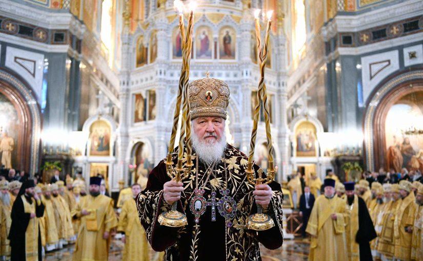 В годовщину интронизации Святейшего Патриарха Кирилла епископ Сердобский и Спасский Митрофан принял участие в Божественной Литургии в храме Христа Спасителя в Москве