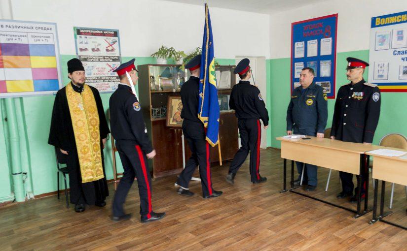 Иерей Дмитрий Пятунин принял участие в Отчетно-выборном Круге Колышлейского хуторского казачьего общества