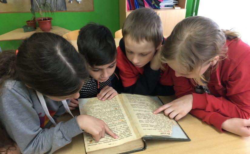 День православной книги в Колышлейском благочинии