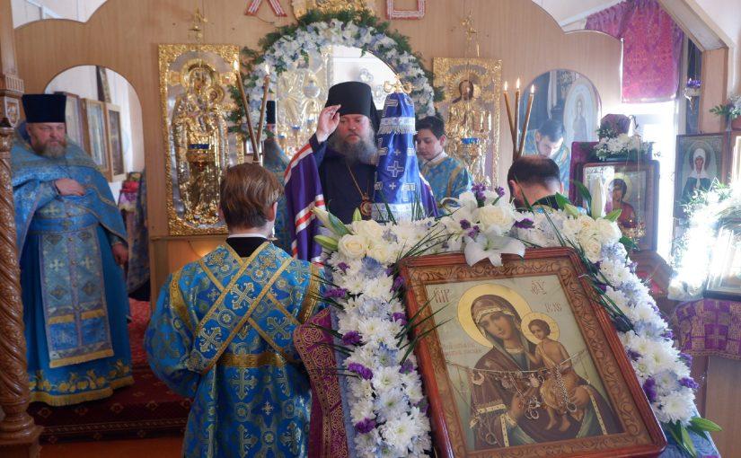 Епископ Митрофан возглавил служение Божественной Литургии в Молитвенном доме г. Спасска