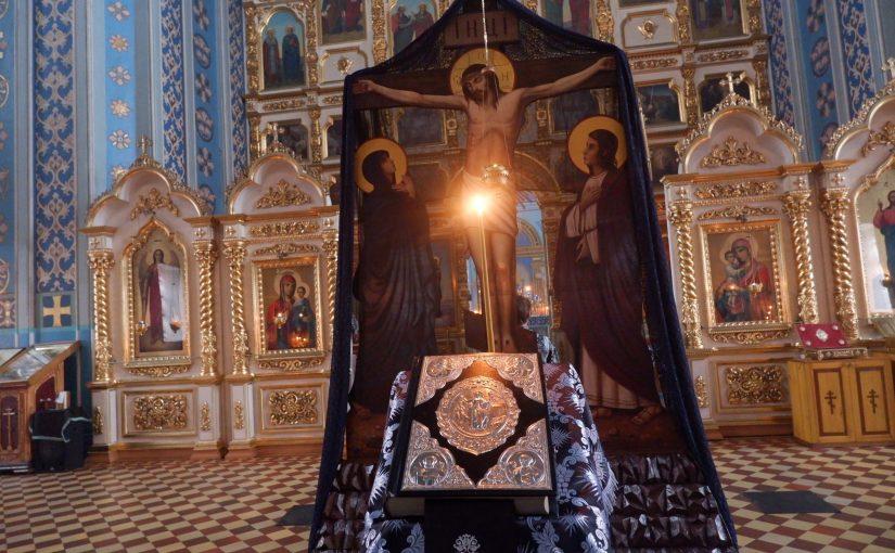 Епископ Митрофан совершил чин пассии в кафедральном соборе г. Сердобска
