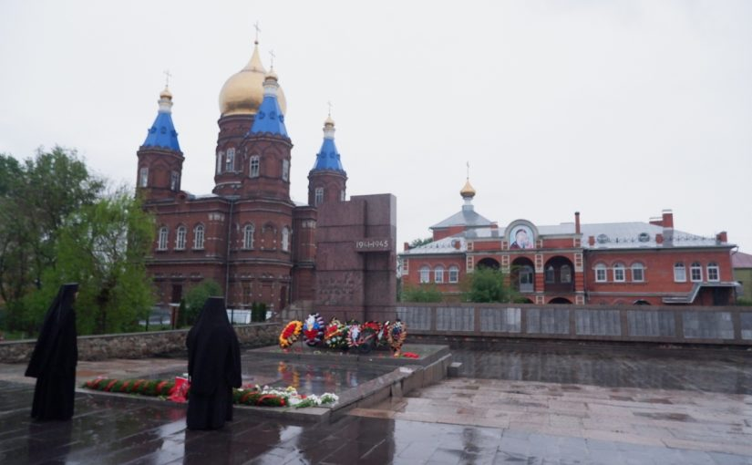 В День Победы епископ Митрофан почтил память героев Великой Отечественной Войны