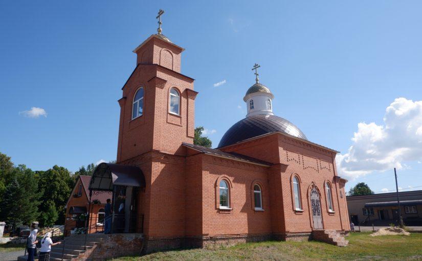 Епископ Митрофан совершил Литургию в храме святого князя Владимира г. Сердобска