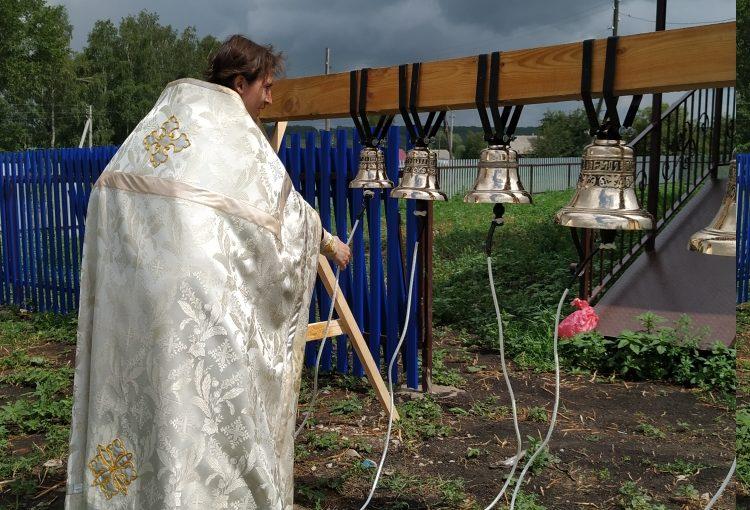 Освящение колоколов в Наровчатском благочинии