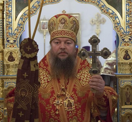 Поздравления епископу Митрофану с Днем тезоименитства