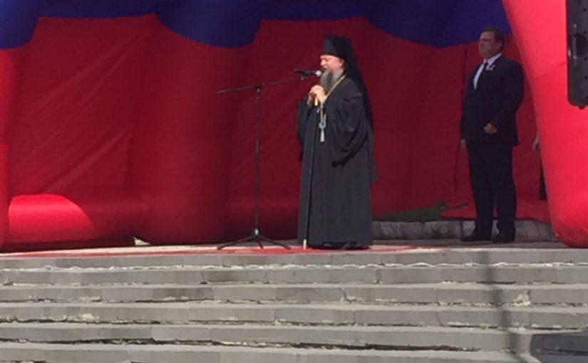 Епископ Митрофан принял участие в мероприятии в честь Дня флага