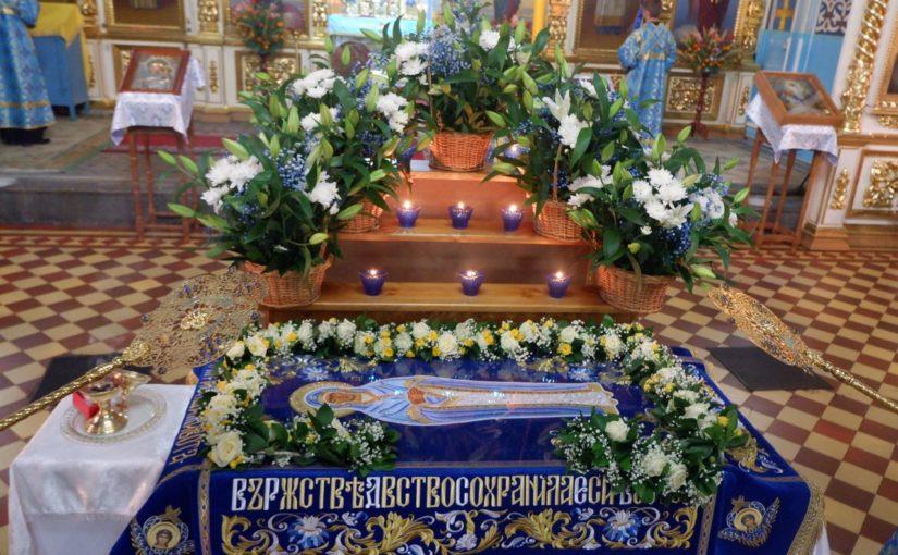 В канун Успения Пресвятой Богородицы епископ Митрофан совершил Всенощное бдение в кафедральном соборе Сердобска
