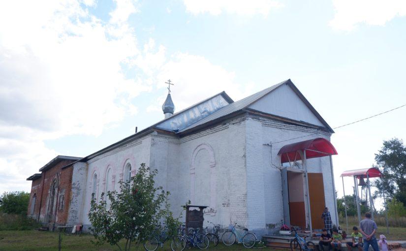 Преосвященнейший Митрофан совершил Литургию в Молитвенном доме с. Чернышево