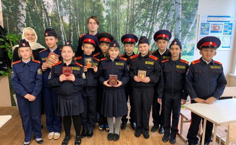 Беседа с кадетами МОУ СОШ п. Родниковский