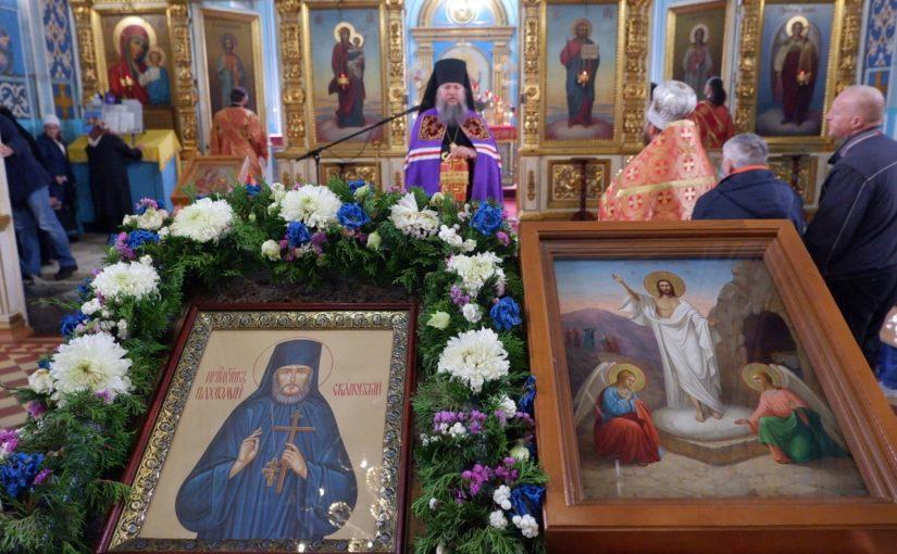 В день памяти прмч. Пахомия Скановского епископ Митрофан совершил Божественную литургию в кафедральном соборе Сердобска
