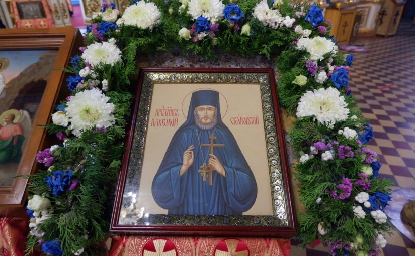 Накануне дня памяти прмч. Пахомия Скановского епископ Митрофан совершил всенощное бдение в кафедральном соборе Сердобска