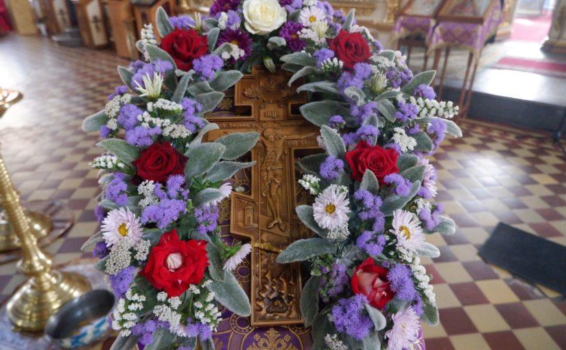 В праздник Воздвижения Креста Господня  епископ Митрофан совершил Божественную литургию в кафедральном соборе Сердобска