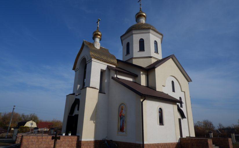 Епископ Митрофан совершил Божественную Литургию в церкви с. Вертуновка