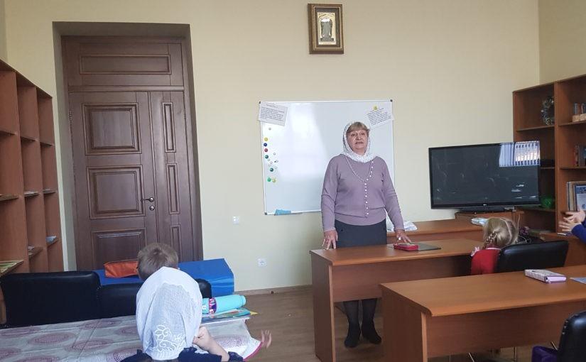 Занятие в группе воскресного дня при Духовно — просветительском центре Сердобска