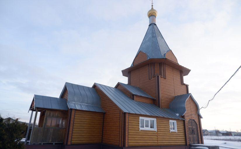 Епископ Митрофан совершил Литургию в Свято – Никольском храме с. Малая Сердоба
