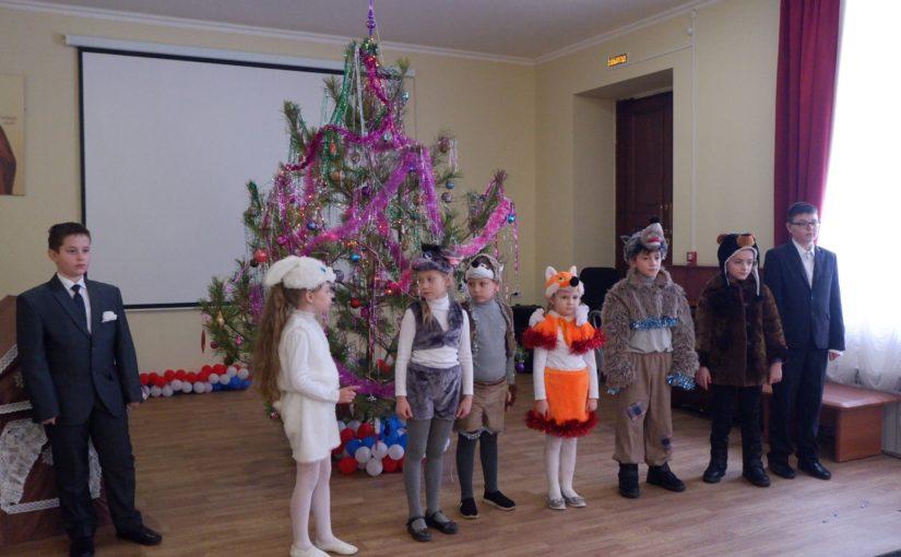 В духовно-просветительском центре Сердобской епархии состоялась рождественская елка