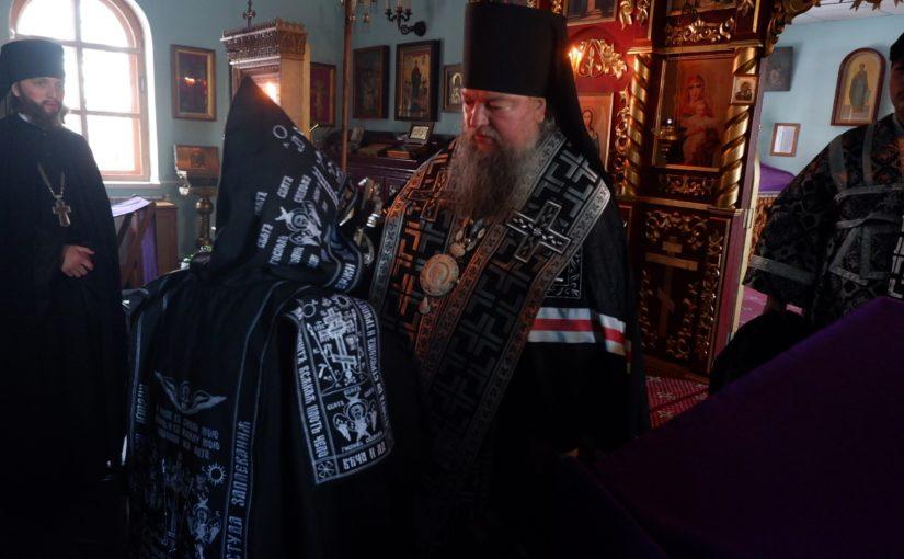 Епископ Митрофан совершил чин пострига в великую схиму