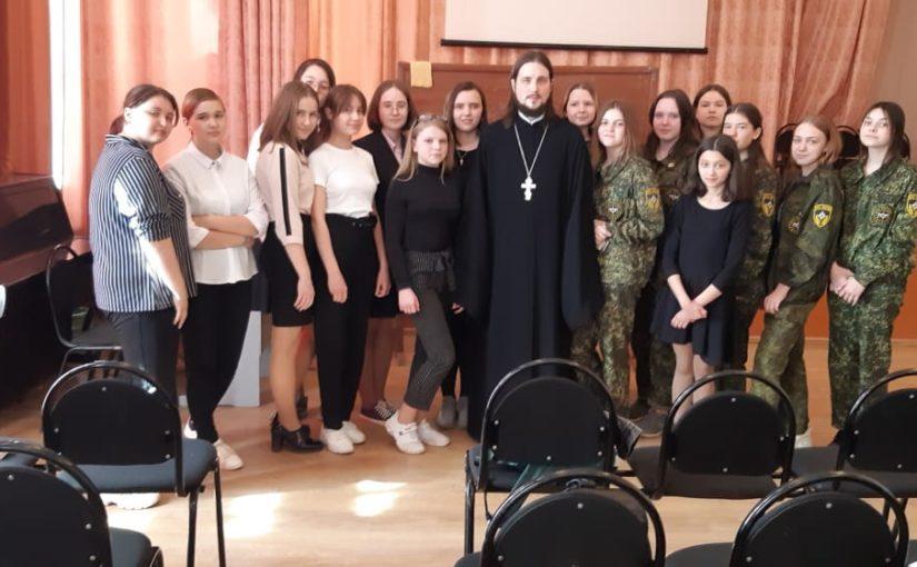 Иерей Александр Федин встретился учащимися лицея № 2 г. Сердобска