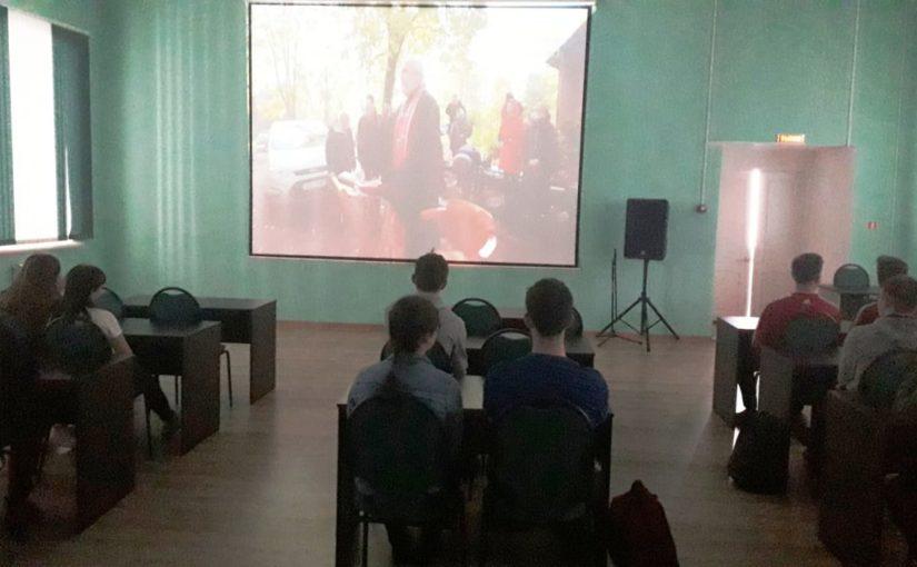 В Культурно-досуговом центре  Вадинского района была представлена первая часть документального фильма «Священномученик Иоанн Рижский. На страстном пути»