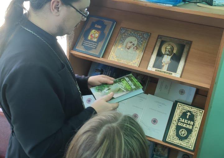 День православной книги в Вадинске