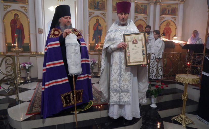 Епископ Митрофан совершил литургию в Казанском храме с. Пригородное