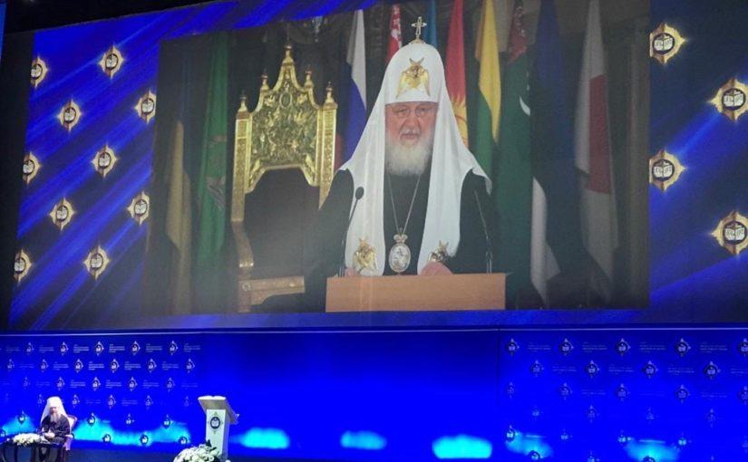 Иеромонах Вениамин ( Гришинов ) принял участие в XXIX Международных образовательных чтениях