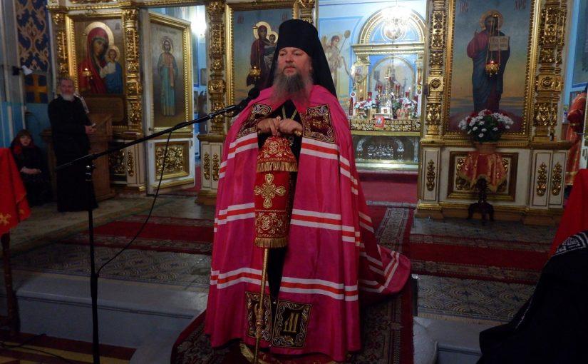 Поздравление Митрофана епископа Сердобского и Спасского со Светлым Христовым Воскресением