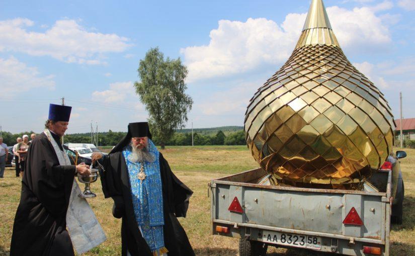 Освящение креста и купола для церкви Рождества Христова в селе Старая Толковка Пачелмского района