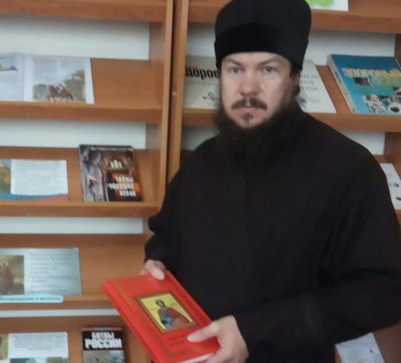В районной библиотеке р.п. Тамала состоялся исторический экскурс «Святой витязь земли русской»