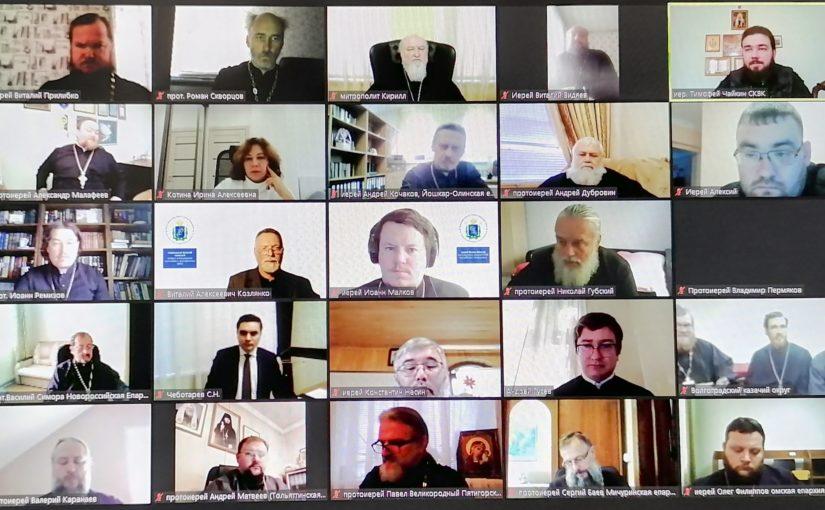 Протоиерей Роман Скворцов принял участие в онлайн-семинаре «Эффективная организация работы епархиального отдела по взаимодействию с казачеством»